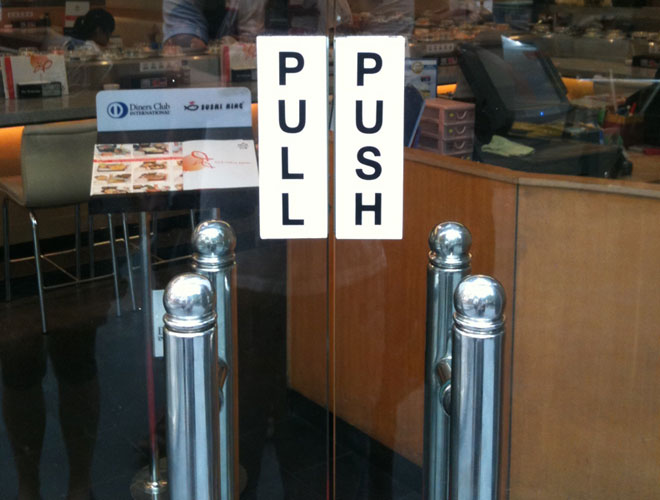 pushnpull1
